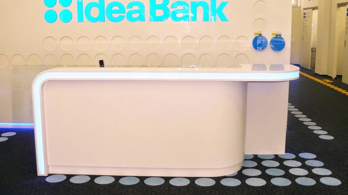 """Idea Bank"" Office"