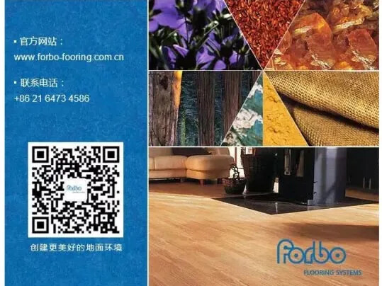 China WeChat QR Code