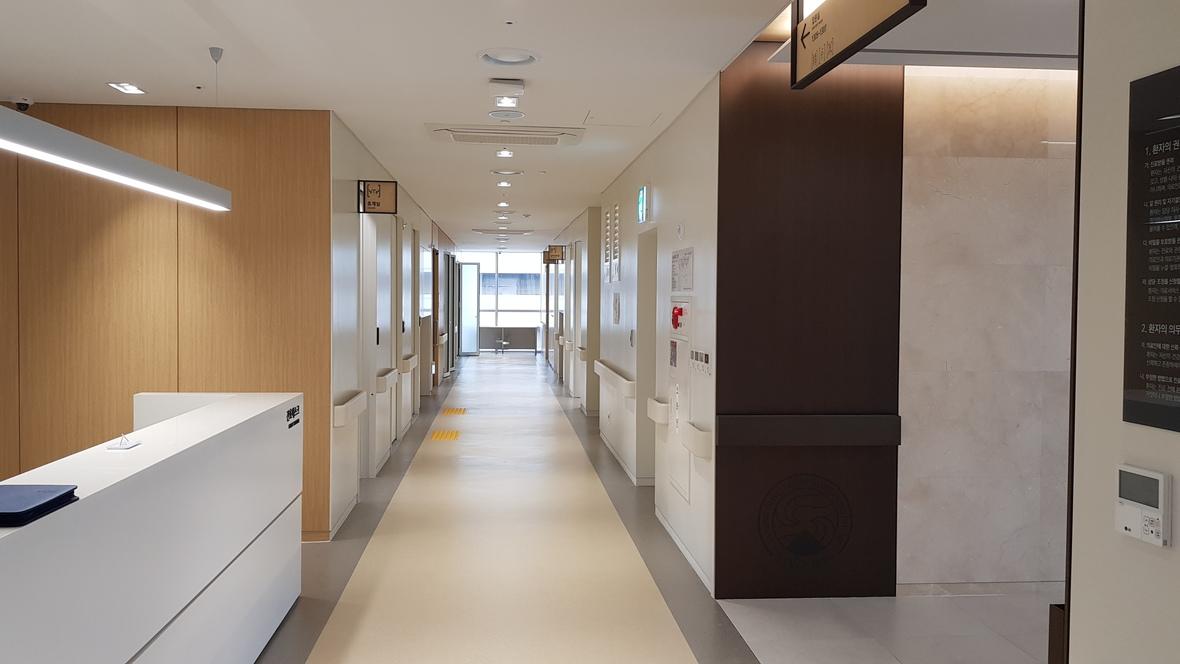 Jaseng Hospital of Korean Medicine - Korea