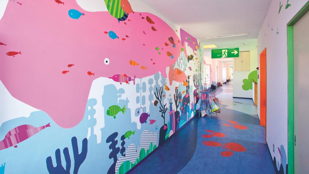 Makigaoka Kindergarten