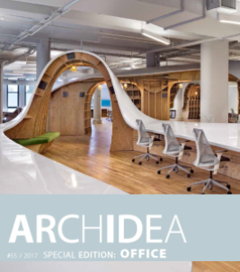 Archidea 55 cover with Archidea title moved down