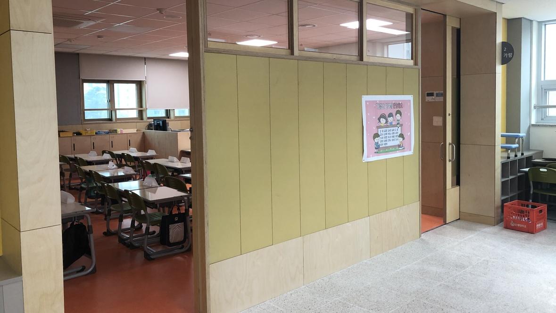 Haneulsoop Elementary School - Korea