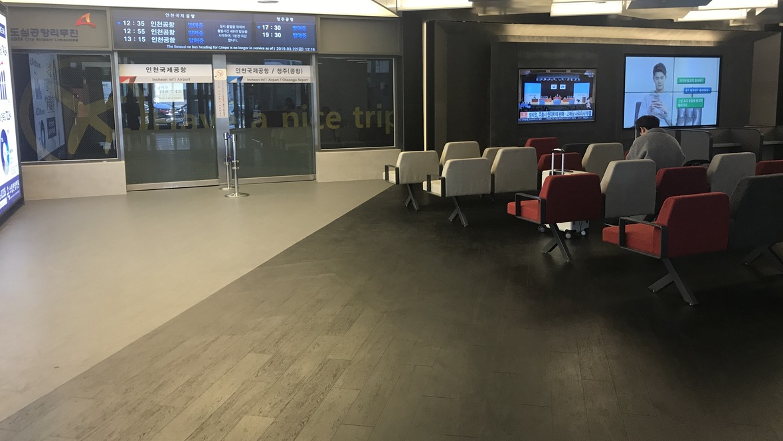 City Airport, Logis & Travel - Korea