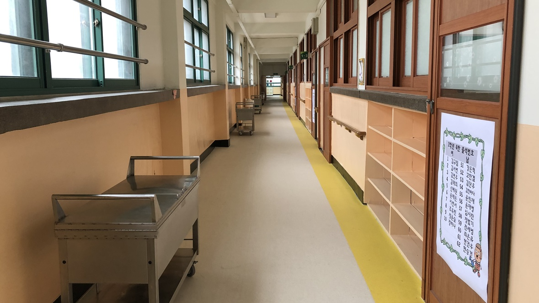 Jungdong Elementary School - Korea