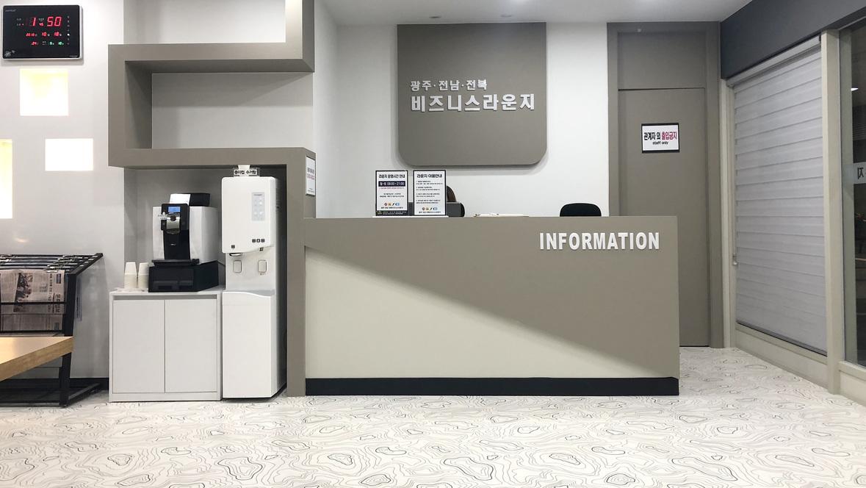 KTX Youngsan Station (Gwangju·Jeonnam·Jeonbuk)  Business Lounge - Korea
