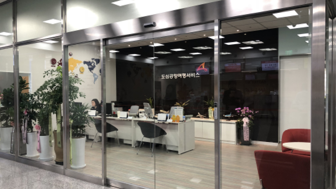 City Airport, Logis & Travel  (Customer Service Center) - Korea