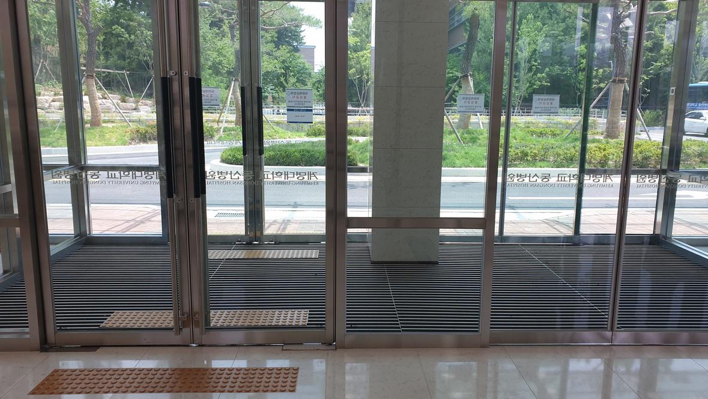 Keimyung University Dongsan Medical Center - Korea