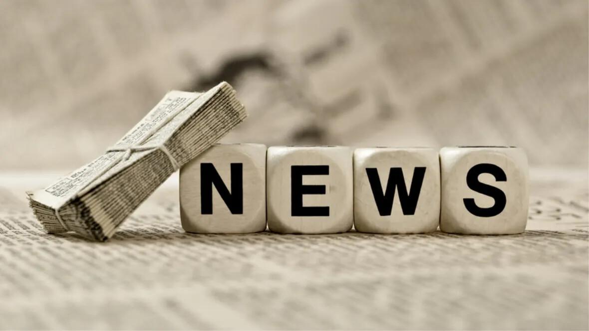 新闻与活动