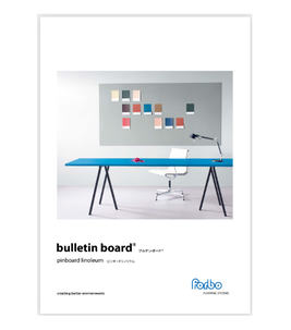 bulletin board JP brochure
