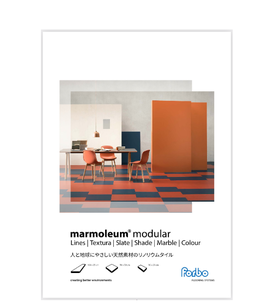 marmoleum modular jp