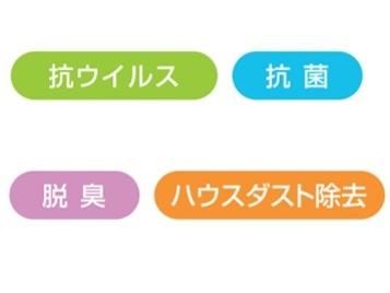 new 4つの効果
