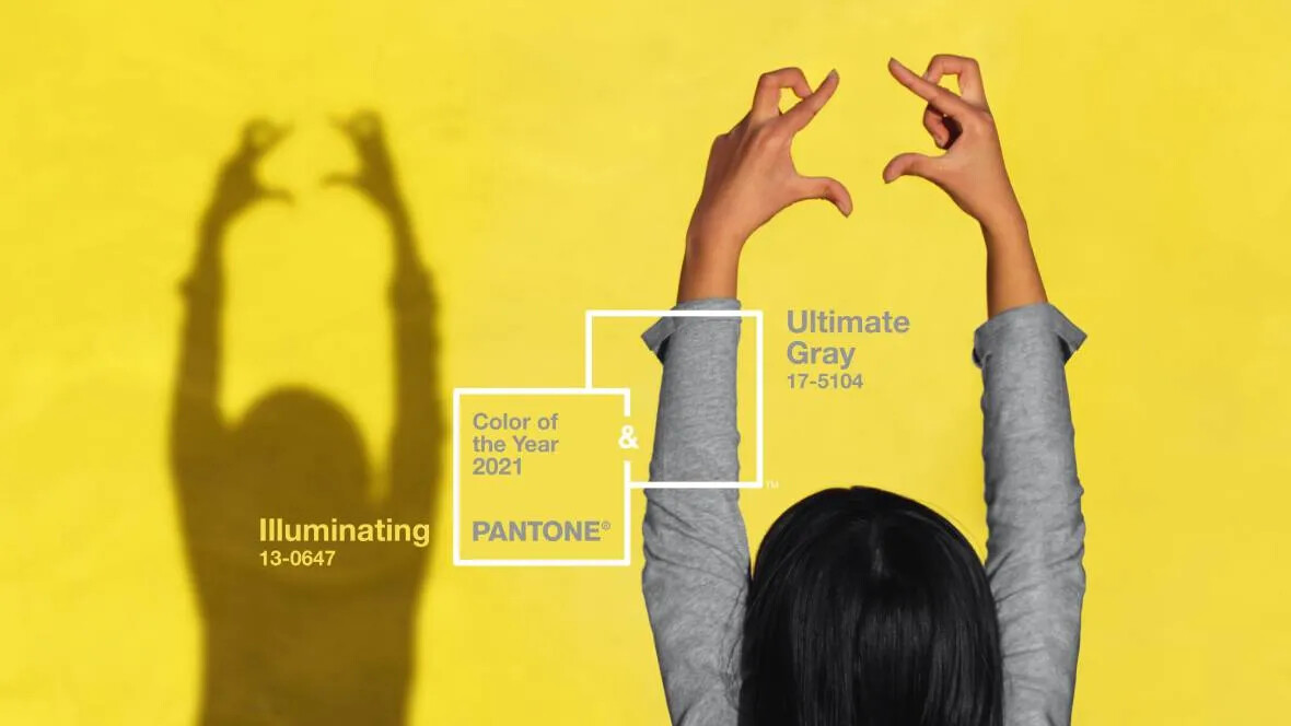Pantone Color of the Year 2021 | image courtesy of Pantone (www.pantone.com)