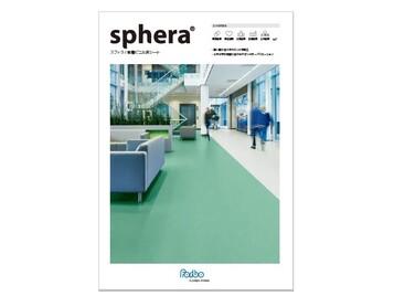 sphera brochure top