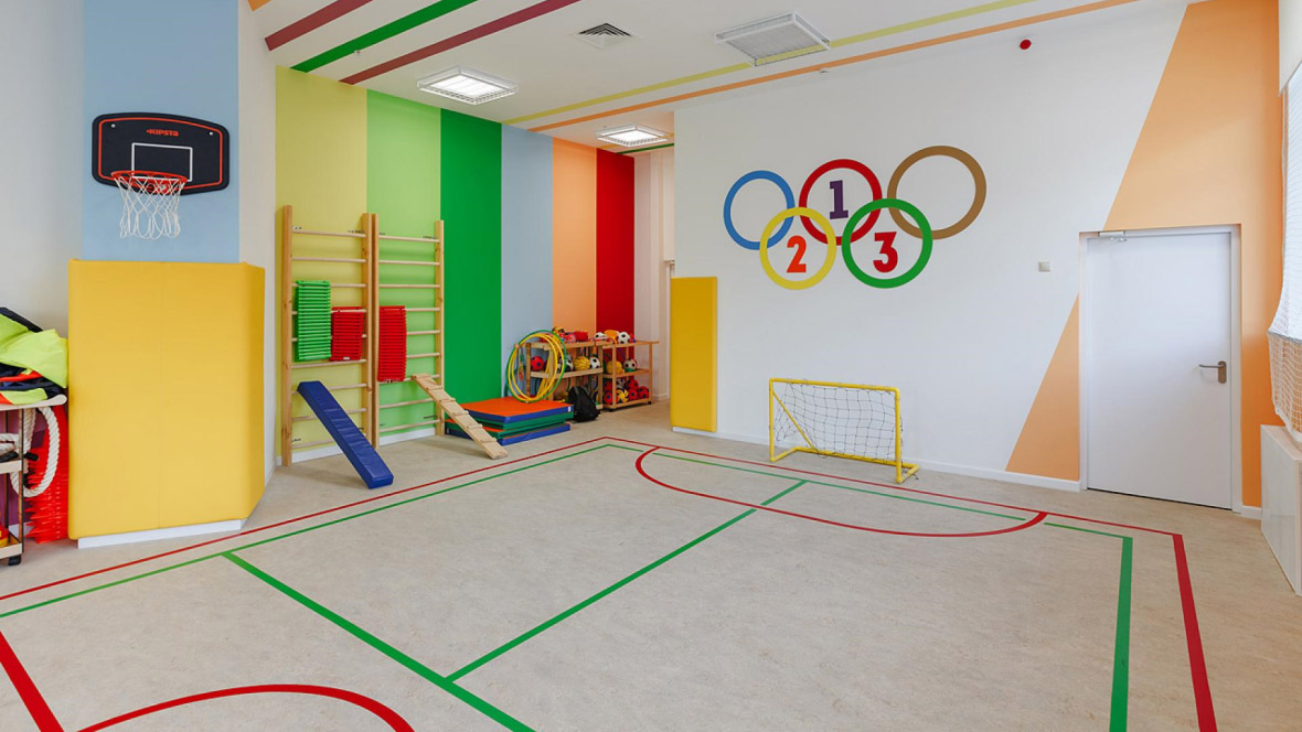 Kazan Kindergarten Russia