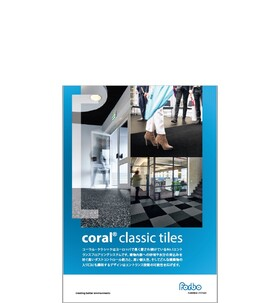 coral classic tile