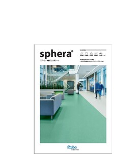 sphera cover