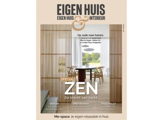 EH&I 02-21 cover